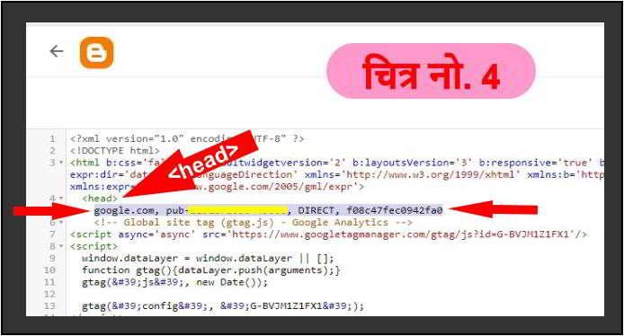 Blogger मे ads.txt file कैसे एड करें