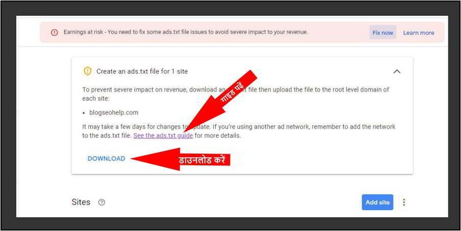 ads.txt file download