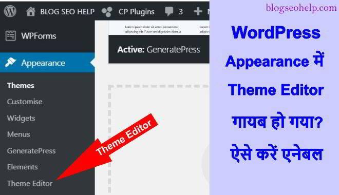 enable theme editor in wordpress