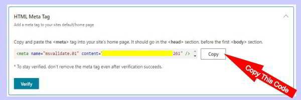 html meta tag verify