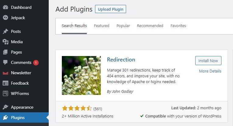 add new plugin Redirection