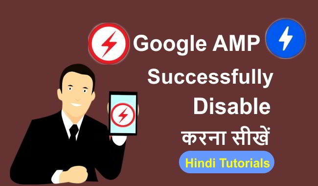how to disable google amp for wordpress website