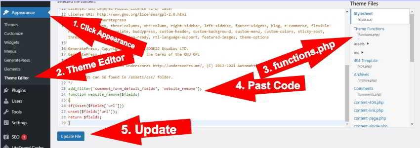 blog में comment box से website url field remove कैसे करें