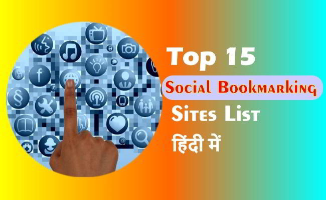social bookmarking sites lists in hindi