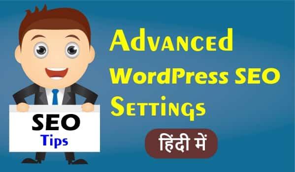 advanced wordpress seo in hindi